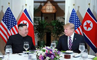 「金正恩關注我推特」川普表示願訪問朝鮮