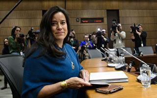 加前司法部長作證:特魯多政治施壓干涉司法