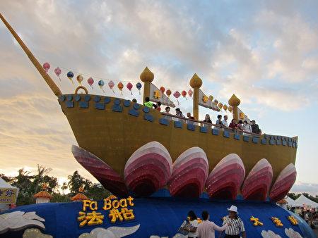 """""""法船""""花灯,船长25米、宽8米,底部是2米高的云层,船桅上有""""真、善、忍""""3面令旗迎风飘扬,大法船看似腾飞在云层上,充满祥瑞之气。"""