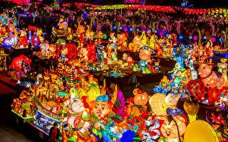 组图:2019台湾灯会 全国花灯赛4灯王出线