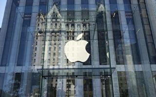 蘋果新專利獲准 摺疊iPhone有望現身