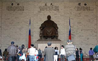与中共谈判和平 蒋介石曾警告:与虎谋皮