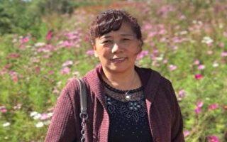講受迫害真相 殘疾人張俊玲新年被非法關押