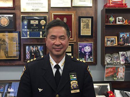NYPD最高警銜的華裔警官、交通部門總警監陳文業接受大紀元記者採訪。