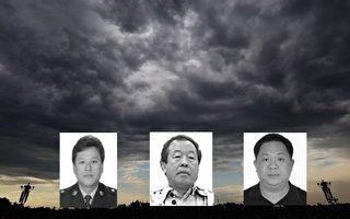 海南万宁公安局长麦宏章等 三处级官员落马