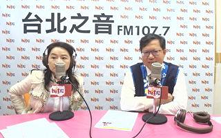 何煖軒爭議  鄭文燦:查出不當放話人 華航還要復原