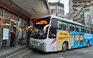 228假期賞花出遊免塞車 40條公路客運半價優惠