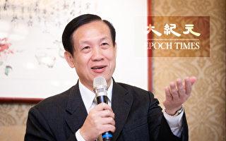 美中贸易战 商总:台湾重回四小龙之首好时机