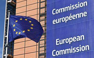 调查:多数欧洲人视中共激进竞争做法为威胁