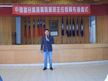 中國國民黨中央政策會副執行長、前立法委員吳育仁(如圖)在佈達典禮中致詞。
