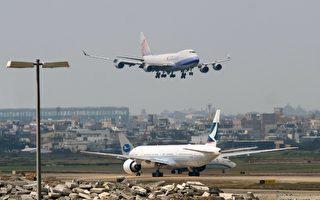 台灣航空市場成長 民航局長:對國家有利