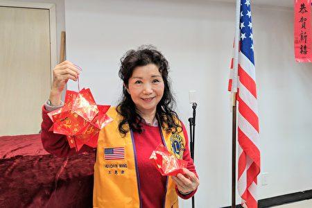 王惠津老师祝大家新年快乐、身体健康。