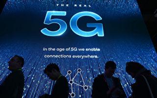 貿易戰轉向科技戰 老謝:5G才是主戰場