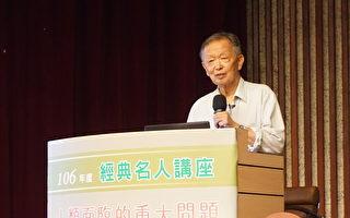 台灣沒鬼混 李家同:一味唱衰是不對的
