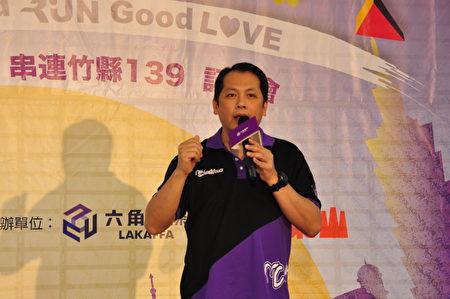 六角国际董事长王耀辉表示,在事业经营发展之外,更应重视社会企业责任