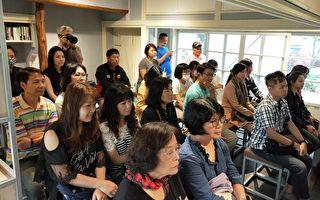 屏东南国阅读节登场   8讲座探索阅读生活