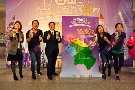 六角國際與新竹縣政府攜手舉辦公益路跑,記者會啟動儀式