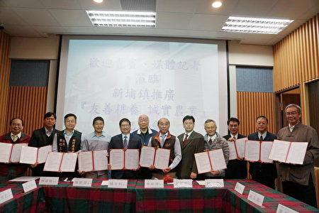 農業各領域專家,產、官、學、研共10個單位,共同簽署「友善耕養 誠實農業」策略聯盟合作意向書