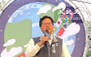 郑文灿肯定蔡总统2年半表现 民进党内支持连任