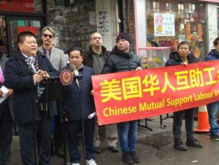 """""""美国华人互助工会""""与市议员万齐家合力协助商家处理招牌事宜。"""
