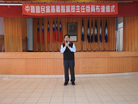 中國國民黨嘉義縣黨部新任主任委員蔡明顯(如圖)在佈達典禮中致詞表示,一定會扛起重責大任,全力以赴,不辜負大家的期待。