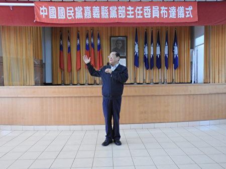 中國國民黨副主席兼秘書長曾永權(如圖)在佈達典禮中致詞。