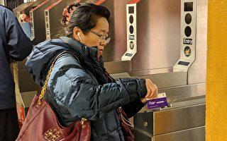 纽约地铁票过桥费 4月将涨价