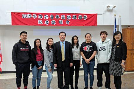 """去年志工分享参与""""海外华裔青年英语服务营""""的心得。从左至右:徐绍咏、李怡妮、张嘉心、黄正杰、叶丽莹、王心怡、张伟杰、王盈蓉。"""