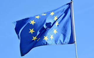 德籍前外交官疑為中共間諜 震驚歐盟外交圈