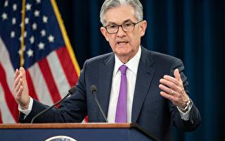 美國經濟仍強勁 鮑威爾:衰退風險不大