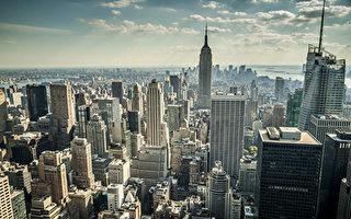 纽约州税收短缺 加大财政缺口