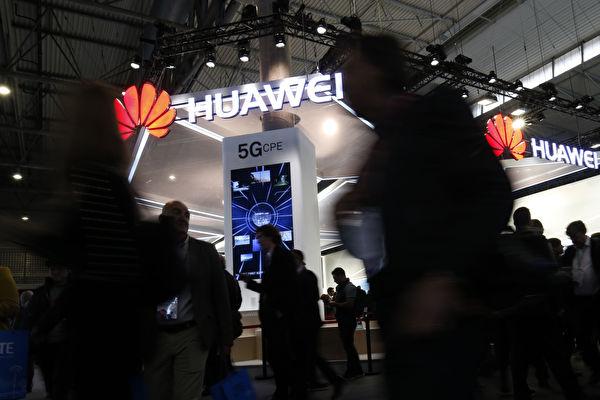 5G技术大战:华为全球扩张与美国的抵制