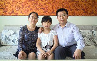 江天勇及家人被失踪 舆论质疑中共怕什么