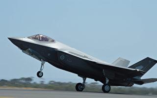 澳国际航空展开幕 F-35闪电隐形战斗机亮相