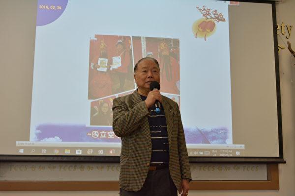 國立空中大學加拿大學士專班2月舉辦開學典禮,共享終生學習的樂趣。