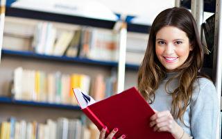 大學新生指南(8):成為高效學生七大策略(2)
