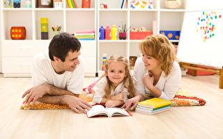 如何培养孩子的阅读兴趣