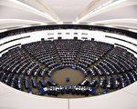 欧洲议会承认瓜伊多为委内瑞拉临时总统