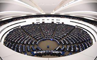 歐洲議會承認瓜伊多為委內瑞拉臨時總統