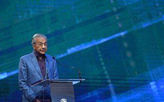 在马来西亚宣布取消造价200亿美元的东铁项目后,传中共愿意将成本削减近半,但结局仍不明朗。(MOHD RASFAN/AFP/Getty
