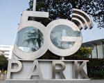美国国务院官员周二(2月5日)透露,华府当前首要任务是努力说服欧盟成员国不要使用华为第五代移动网络(5G)设备。