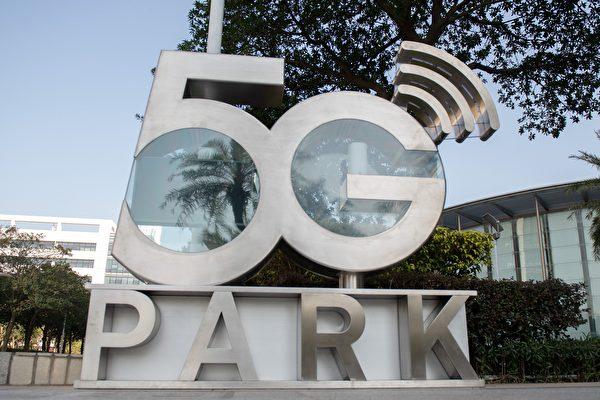 美國國務院官員週二(2月5日)透露,華府當前首要任務是努力說服歐盟成員國不要使用華為第五代移動網絡(5G)設備。