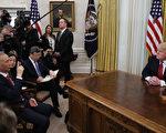 川普,刘鹤,贸易谈判,白宫