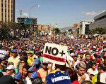 支持委内瑞拉人民 11欧盟国家承认瓜伊多