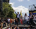 委内瑞拉变天