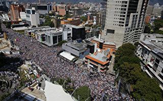 委內瑞拉政治危機 中俄等千億債務打水漂?