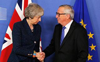 脫歐仍無實質進展 英談判代表被「偷聽」