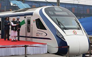 印度最快列车首发 回程途中出通讯故障
