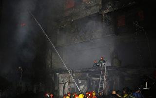 孟加拉首都公寓大火 至少70人葬身火海