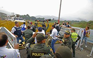 逃离委内瑞拉 士兵:多数军人不满马杜罗